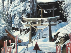 Mountain Temple, Japan