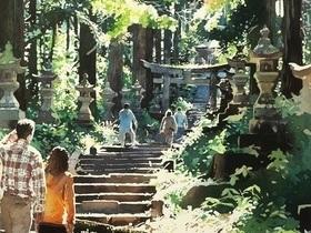 Woodland Shrine, Japan